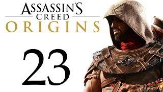 Assassin's Creed: Истоки - Разборки с Филакитами [#23] побочки | PC