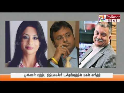 ED files case against Karthi Chidambaram under illegal transaction | Polimer News
