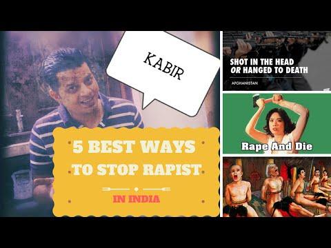 5 Unique Solutions for Rapes & Rapist in India