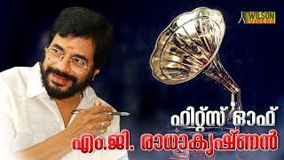 Hits of M G Radhakrishnan | M G Radhakrishnan Evergreen Hit Songs | Non Stop Malayalam Film Songs