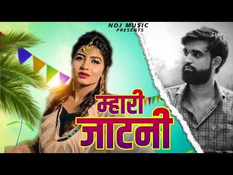 Wait Jaatni Ka | Sonika Singh | Riyanshu Gujjar | Yogesh Gadoli | Latest Haryanvi Songs | NDJ Music