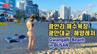 "[4K] BUSAN - The Scenery of ""Gwangalli Beach"" in the Summer Holiday Season, Gwangan Bridge Leisure."