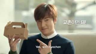 Video Lee Min-Ho - KyoChon Chicken TVC 30 download MP3, 3GP, MP4, WEBM, AVI, FLV Desember 2017