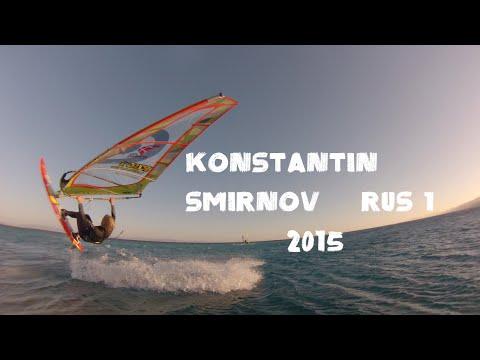Windsurfing Kostya Smirnov