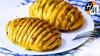 Fächerkartoffeln mit dem Käse selber machen  -- HM, #9