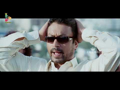 Mahesh Babu Blockbuster Telugu Moive   Trisha, Irrfan Khan   VIP Cinemas