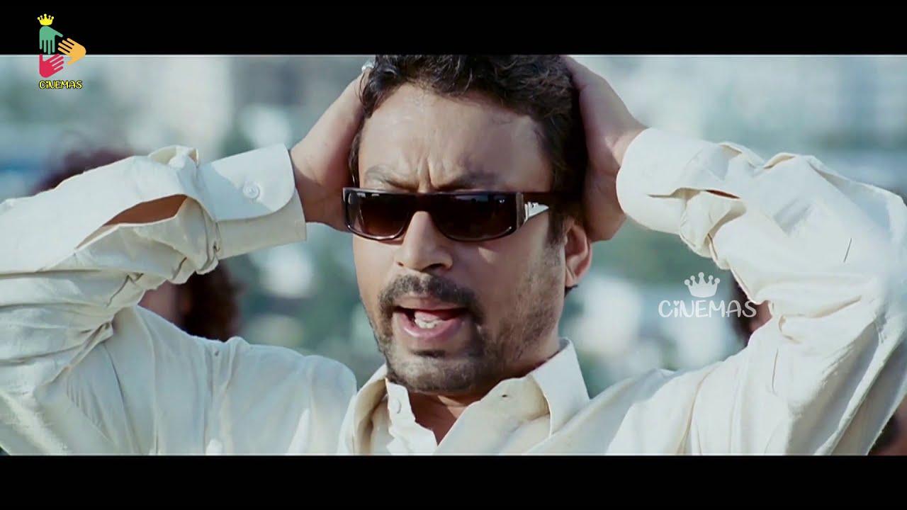 Download Mahesh Babu Blockbuster Telugu Moive | Trisha, Irrfan Khan | VIP Cinemas