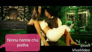 Wattsup status i movie... Premaku artham adhante song