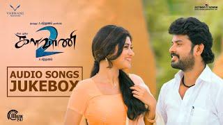 kalavani-2-songs-jukebox-vimal-oviya-mani-amuthavan-a-sarkunam