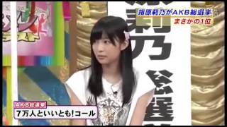 笑っていいとも  ~AKB48指原莉乃がAKB総選挙