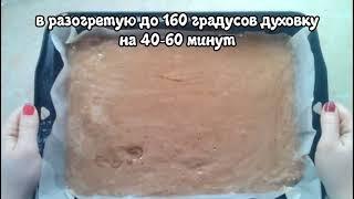 Рецепт шоколадного бисквита с молочным кремом Парфенон