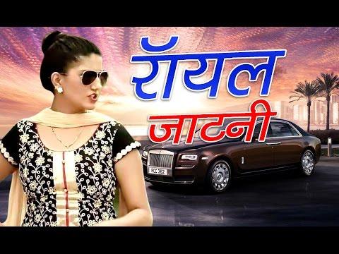Sapna New Song   ROYAL JATNI SAPNA   Raju Punjabi, Raj Saini   New Haryanvi Song 2017