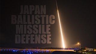 กลางลำ! ญี่ปุ่นสอยขีปนาวุธข้ามทวีปสำเร็จ