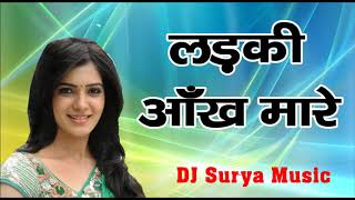 Ladki Aankh Mare Dj Surya Mix Song mp3