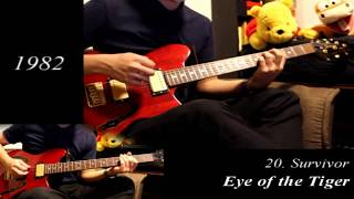 【ギターリフの歴史!!】有名なギターリフ30個を年代順に弾いてみた。【30 famous &historical guitar riff!!】 thumbnail