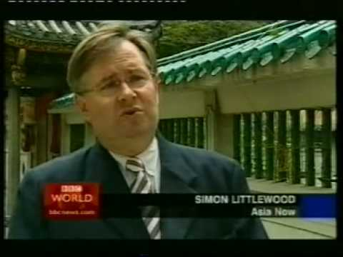 BBC News: World Business Report - Chinese Railways | Jan 4, 2009