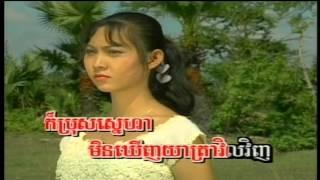 SunDay Vol 10 22 BoPha Bak Prea Ros SeRey SoThea
