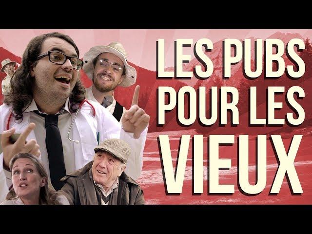 LES PUBS POUR LES VIEUX : LANALYSE de MisterJDay