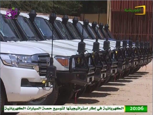 موريتانيا تستلم عددا من السيارات رباعية الدفع من قوة التدخل ضد الجراد الصحراوي بالأمم المتحدة