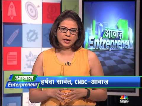Awaaz Entrepreneur-  Startup India Learning program