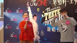 2017.4.16 友誼的小船《The Magical Teeter Totter》DVD簽唱會