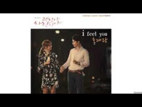 I Feel You (It's Okay, That's Love OST) (Beat & Instrumental) - Hong Dae Kwang