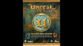 Unreal Anthology: (Unreal Gold)/Unreal Mission Pack I: Return To Na Pali [L][ENG](2006)[Новый Диск]