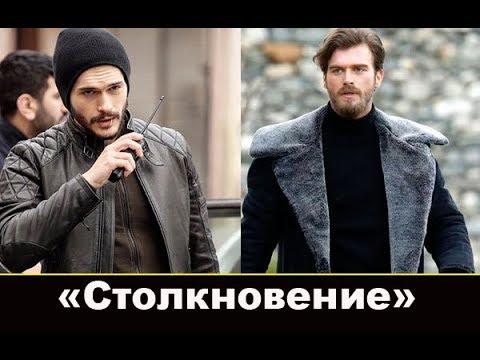 казино турецкий сериал актеры