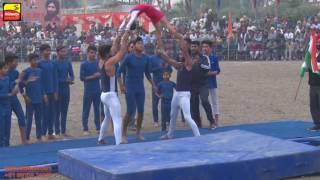 UMRA NANAGAL (Amritsar) | ਉਮਰਾ ਨੰਗਲ | KABADDI CUP - 2016 | GYMNASTICS SHOW | Full HD | Part