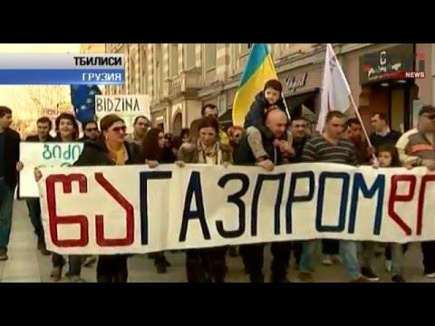 Газпром вне игры.