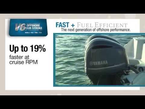 Yamaha 4.2L V6 Offshore Power