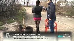 Бугарска Проститутка на магистралата се топли со ќумбе