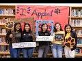Los Amigos College Application Day | 2017