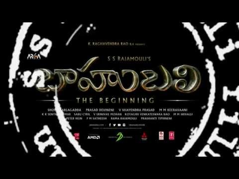 Telugu Movies 2015 New Movies Baahubali FullHD,Baahubali  full movie,Baahubali  ,Bahubali
