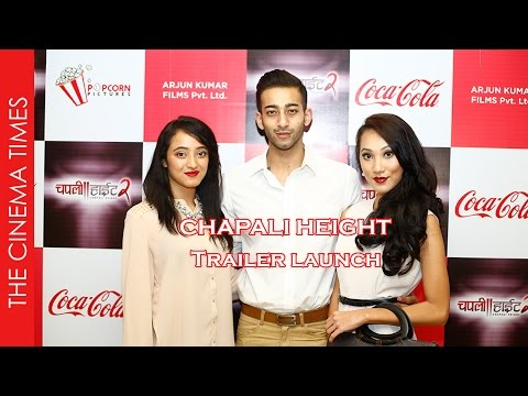 Chapali Height 2 trailer launch I Full promotions I The Cinema Times