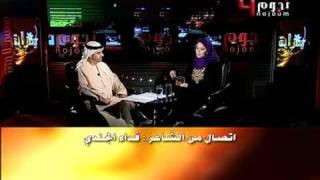 Ahmed Bukhatir Nojoom TV Interview - Part 5