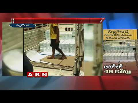 SBI Officials Shifting 48 Crores In Auto Without Any Security | Nalgonda | ABN Telugu