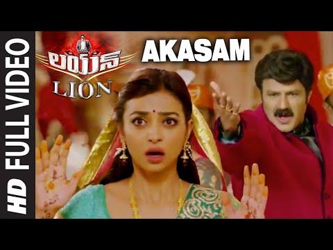 Akasam Full Video Song    Lion    Nandamuri Balakrishna, Trisha Krishnan, Radhika Apte