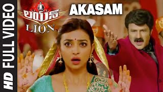 Akasam Full Video Song || Lion || Nandamuri Balakrishna, Trisha Krishnan, Radhika Apte