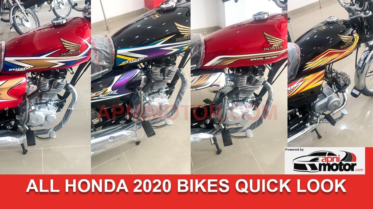 2020 honda cg 125 all variants