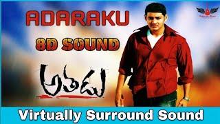Adaraku   8D Audio Song   Athadu Movie   Mahesh Babu   Telugu 8D Songs
