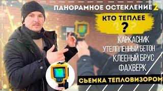 видео Холодное остекление балконов и лоджий в Москве всего за 6 дней