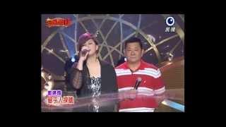 20130420三星報囍黑色旋風郭婷筠-3