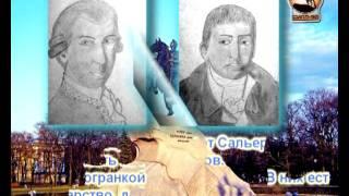 Презентация по литературе: Пушкин