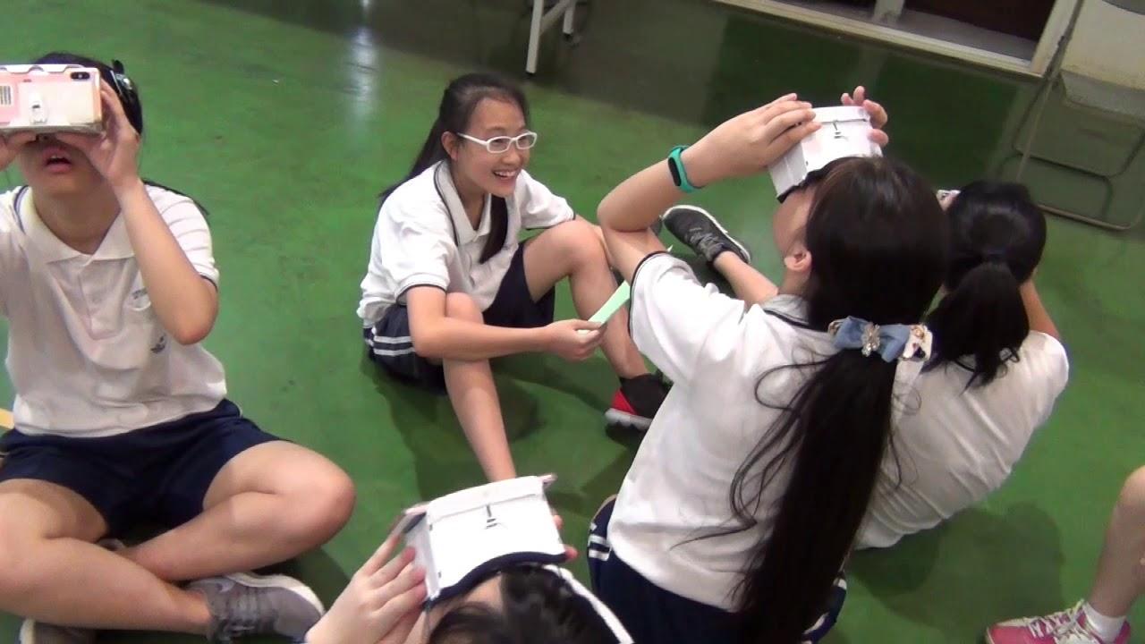 行動學習 新興科技融入籃球教學2 - YouTube