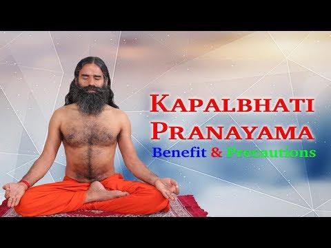 How to do Kapalbhati Pranayama, Benefit & Precautions - YouTube