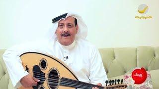 الفنان والشاعر الكويتي خالد الرعلاوي ضيف برنامج وينك ؟ مع محمد الخميسي