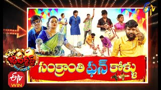 Extra Jabardasth | 15th January 2021 | Full Episode | Sudheer,Bhaskar| ETV Telugu