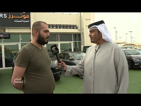 Sharjah TV - Mawater Motors UAE
