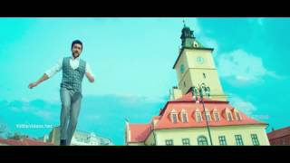 Mudhal Murai | Video Song | S3 | Suriya, Anushka Shetty, Shruti Haasan